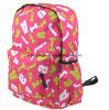 Pupli School Bag Cartoon Bag Children Shoulder Bag Yf-Sb1635