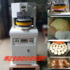 Ce Certificated Dough Divider and Rounder Bun Making Machine Price