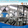 Plastic Grinding Machine/PVC Pulverizer/PE PP Mill