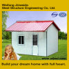 Newly Developed 50m2 Manufactured Homes (Model012)