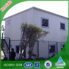 Low Price Sandwich Panel Prefabricated House (KHT2-607)