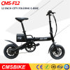 12 Inch Portable lithium Battery Folding Electric Bike for Adults