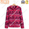 Children Hoodies with Polar Fleece (UCHP21)