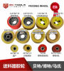 Replacement Wheels for Power Feeder Rollers Accura/Comatic Stock Feeder Wheels