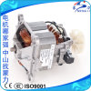 China Factory Food Processor Universal Series AC Blender Motor Ml-9540