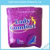 Women Period Pad Cotton Soft Lady Sanitary Napkin