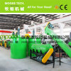 High Speed Plastic Friction Washing Machine