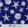 Starfish Beautiful Design Hydrographic Film Liquid Print Film