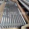 Building Materials Wall Cladding/Galvanized Roofing Steel Sheets