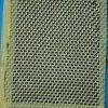 Hybrid Fabric Carbon Fiber Multiaxial Fabrics Cfrp Kevelar Fabric