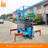 9m Hydraulic Semi Electric Scissor Lift (SJZ0.5-9)