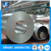 ASTM Hot Rolled Carbon Steel Coil (RC001)