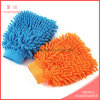 Double Side Chenille Car Care Glove