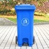 120c 120liter Bin with Pedal