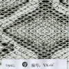 Yingcai Silver Python Skin Hydrographics Film Water Transfer Printing Paper