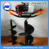 Tractor Post Ground Hole Digger Earth Auger