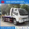 JAC/Isuzu Small 4t Road Recovery Vehicle 5tons Flatbed Tow Truck