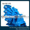 Heavy Duty Tailing Handling Centrifugal Slurry Pump