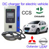 Wall Mount Chademo Rapid Charger for Nissan Leaf