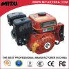 Transistorized Magneto Revotron Petrol Engine Model
