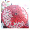 R42cm Oiled Paper Umbrella for Stage Decoration