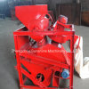 Groundnut Shelling Machine Small Peanut Shelling Machine