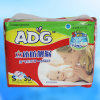 High Absorption Baby Diapers, Baby Nappy