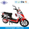 Cheap City Electric Scooter/Motorcycle with Pedals HP-E70 (CE)