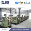 Wireline Core Drilling Rig, Hf-4t Core Drilling Rig