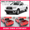 Undercover Tonneau Covers 07-11 for Toyota Tundra 6 1 2′ Short Bed
