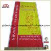BOPP Film Printing Plastic Packaging PP Woven Feed Bag/Sack