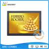 High Brightness 12 Inch TFT LCD Monitor with HDMI DVI VGA (MW-123MBH)