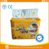 2015 New Products Baby Diaper Rash Cream