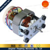 Guangdong Household Electric Appliances Motor