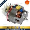 Gold Supplier AC Mixer Motor