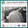 Tubular Heat Exchanger Equipment Fabrication Service