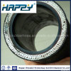 High Pressure Wire Spiral Oil Hydraulic Rubber Hose R10