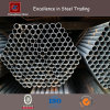 Cold Drawn Seamless Steel Round Tube (CZ-RP50)