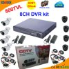 8 Channel 800tvl Free Cms Software CCTV System