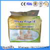 Hot Sell Dear Cupid Good Absorption Ghana Baby Diaper