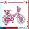 Children Bicycle/Kids Bicycles, Kids Bike/Children Bike, Baby Bike/Baby Cycle