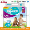 West Africa Baby Diapers, Pampered Baby Diaper manufacturer, Disposable Baby Diaper