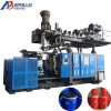 Extrusion Plastic Blow Molding Machine HDPE Bottles Blow Machine Blow Molding Machine