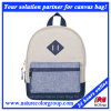 Leisure Latest School Canvas Backpack for Trip