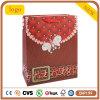 Lovely White Card Paper Baby Handbag
