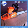 Portable Cordless Wood Cutting Saw