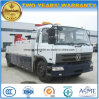 Dongfeng 15t Road Wrecker Truck for Sale
