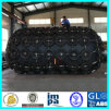 Yokoahama Type Floating Pneumatic Rubber Fenders