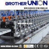 Cold Bending Forming Machine for Safety Door