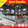 Mining Separator Tantalum Niobium Spiral Classifier Price